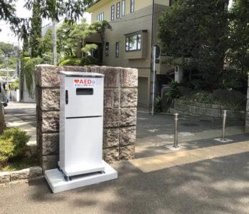 大田区出張所地域庁舎