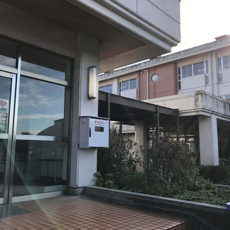 水戸市小学校