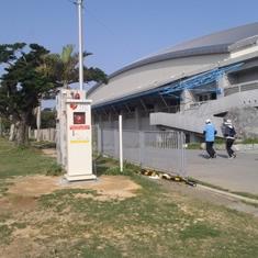 沖縄市立総合運動場体育施設